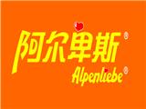 阿尔卑斯商标