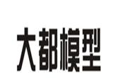 沈阳大都建筑模型商标