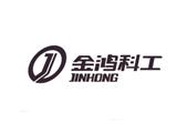 金鸿科技工业商标