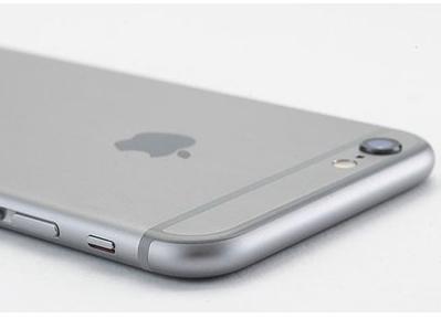 苹果花盆专利产品将申请专利