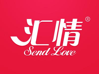 汇情 SEND LOVE