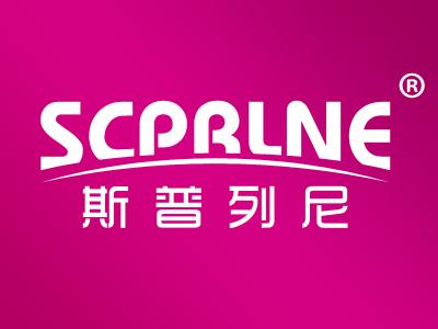 斯普列尼 SCPRLNE