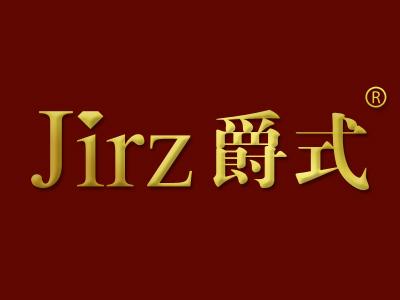 爵式 JIRZ