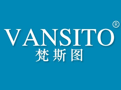 梵斯图 VANSITO